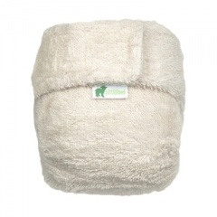 Little Lamb Bamboo Shaped Nappy